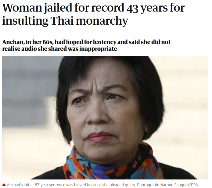image of Ms Anchan who was jailed for 43 years for a social media posting in Thailand